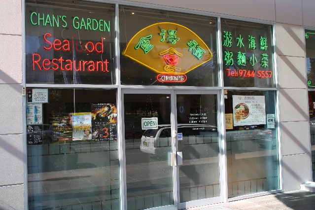 Chinese restaurants in sydney for Chan s garden saginaw