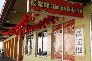 China Star Restaurant Parramatta