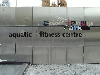 Cook and Philip Aquatic centre