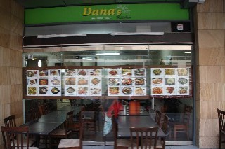 Dana\'s Kitchen Korean Restaurant Parramatta - Reviews
