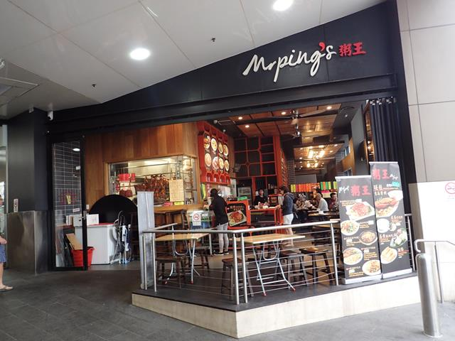 Mr Ping's Chinese Restaurant Parramatta