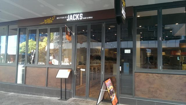 Outback Jacks Bar and Grill Restaurant Parramatta
