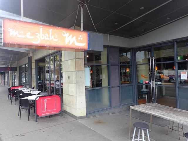 Mezbah Turkish Restaurant King Street Wharf