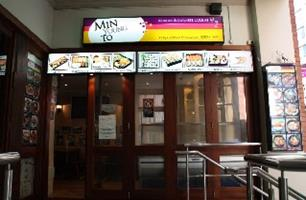 Min Young To Korean and Japanese Cuisine Restaurant Sydney Chinatown