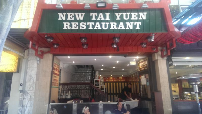 New Tai Yuen Restaurant Chinatown Yum Cha