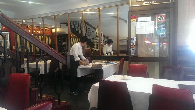 Inside dining area of New Tai Yuen Restaurant Sydney