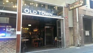 Old Town Hong Kong Cuisine Restaurant Sydney Chinatown