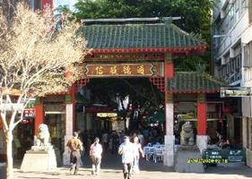 Chinatown Sydney Travel Guide