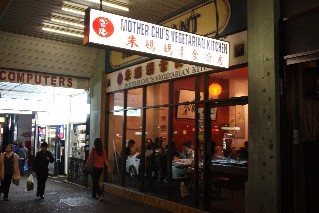 Mother Chu's Vegetarian Kitchen Sydney City CBD