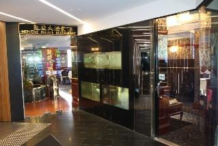 Halal Chinese Restaurant Bankstown