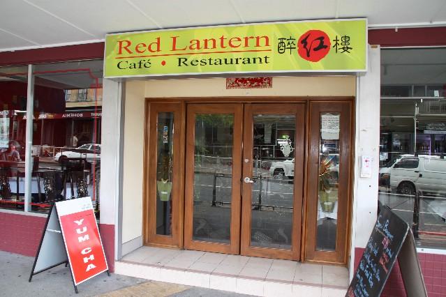 Red Lantern Brisbane