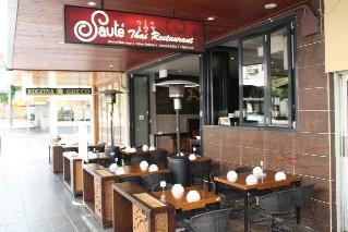 thai restaurants in parramatta sydney restaurants guide. Black Bedroom Furniture Sets. Home Design Ideas
