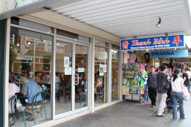 Cabramatta Restaurants John Street