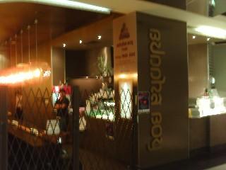 buddha boy thai restaurant parramatta reviews. Black Bedroom Furniture Sets. Home Design Ideas