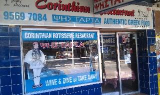 Greek Restaurant Leichhardt