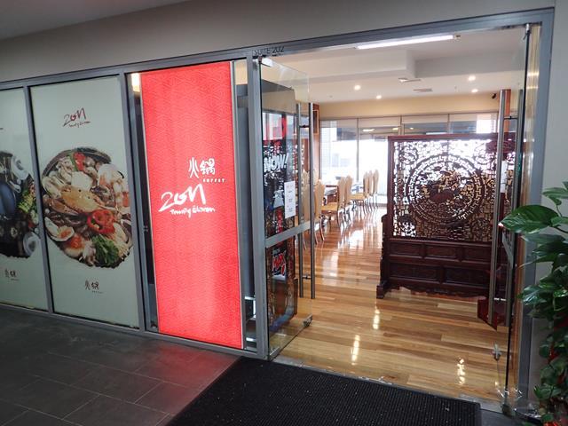 Ming Palace Chinese Restaurant Adelaide