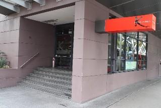 Japanese Restaurant St Leonards